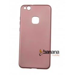 Кейс за Huawei P10 Lite Rose Gold