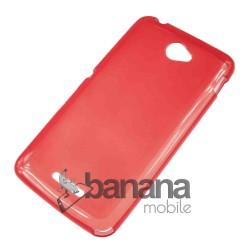 Червен силиконов гръб/калъф/протектор/кейс за Sony Xperia E4
