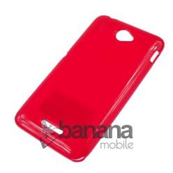 Цветен силиконов гръб/калъф/протектор/кейс за Sony Xperia E4